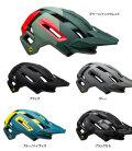 BELL SUPER AIR MIPS  (ベル スーパー エアー ミップス)  ヘルメット 2020