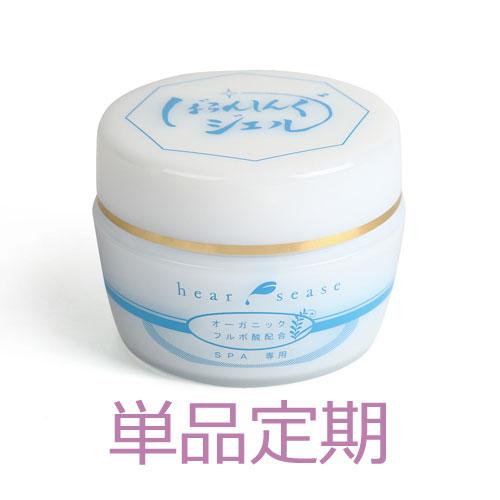 ばらんしんぐジェル【ハーツイーズ・定期購入】保湿ジェル80g