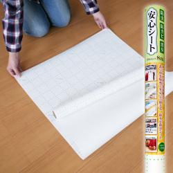 安心シート(65cm×8m)
