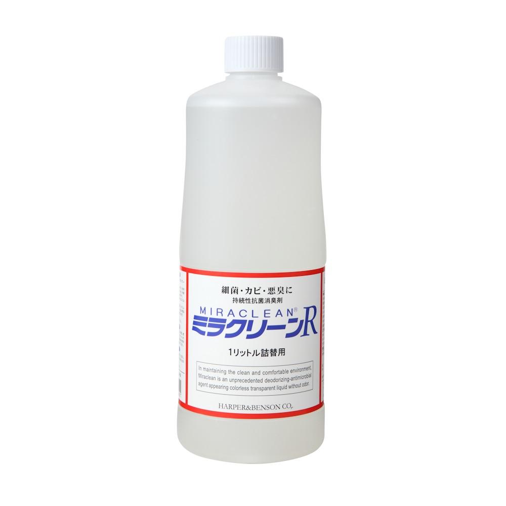 抗菌消臭剤「ミラクリーンR」(詰替え用:1,000ml)