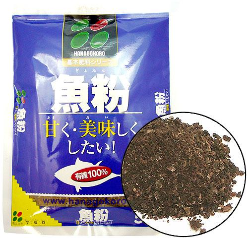園芸用肥料(元肥・追肥・家庭菜園・ガーデニング等)