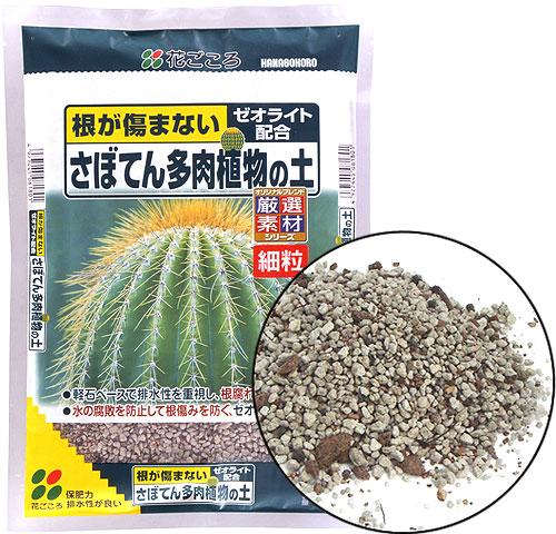 土(家庭菜園用の培養土・専用土・マルチング等)