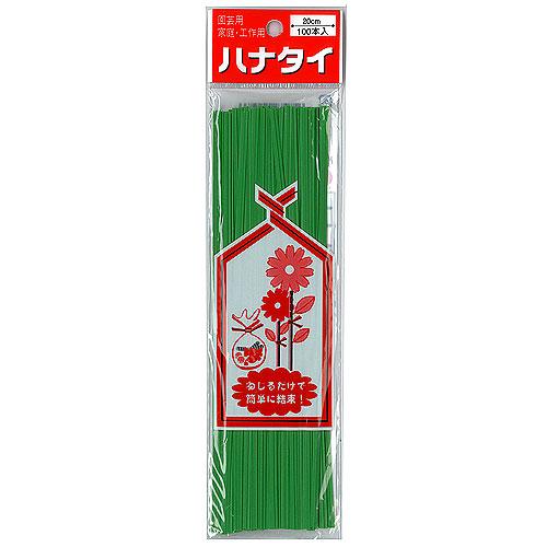 家庭園芸(菜園)用の結束帯(ハナタイ)の販売店
