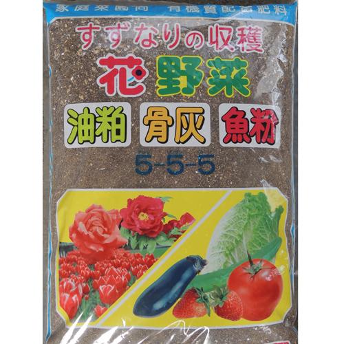 家庭菜園向け肥料の販売店【花育通販】有機質配合肥料を販売