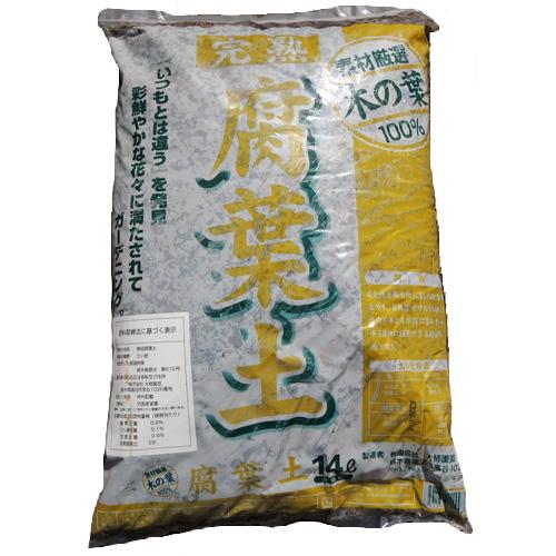 腐葉土・たい肥(堆肥)販売店【花育通販】熟成腐葉土を販売