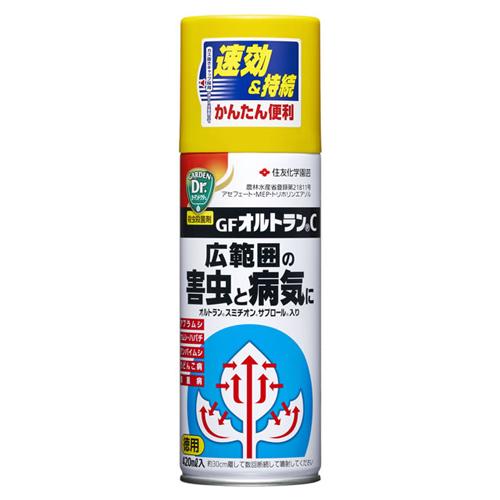 殺虫剤を販売【花育通販】