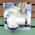 【花育通販】ガーデニング用散水用品「シャワー付蛇口コネクター(二又タイプ)」を販売