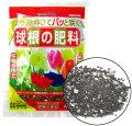 園芸肥料(元肥・追肥・家庭菜園・ガーデニング等)