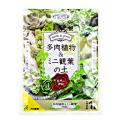 培養土・用土の販売店【花育通販】多肉植物&ミニ観葉の土 1Lを販売