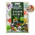 培養土・用土の販売店【花育通販】多肉植物寄せ植えの土 5Lを販売