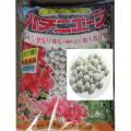園芸用肥料の販売店【花育通販】鉢植え栽培向き肥料を販売