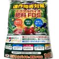 連作障害対策 ミラクルバイオ肥料FDS 10L