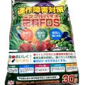 連作障害対策 ミラクルバイオ肥料FDS 30L