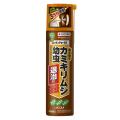 カミキリムシ用の殺虫剤を販売【花育通販】