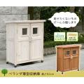 木製収納庫を販売【花育通販】ベランダガーデニング用品の販売店