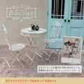 ガーデンテーブルを販売【花育通販】ファニチャーエクステリアの販売店