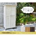木製収納庫(物置)を販売[花育通販]