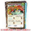 家庭用・生ごみ処理(コンポスト・生ゴミたい肥化)パルミスターBAGを販売
