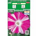 朝顔(あさがお・アサガオ)の種販売店【花育通販】