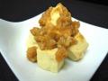 【福島】 クリームチーズの味噌漬け35g