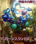 愛知県豊橋市の花屋はなふじつつじが丘店・スタンド花・生花スタンド・バルーンスタンド・開店祝・発表会