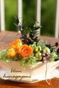 結婚式のフラワー電報に!シャイニーオレンジ