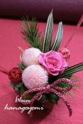 和装結婚式のお祝いに!珊瑚朱色の和風アレンジ