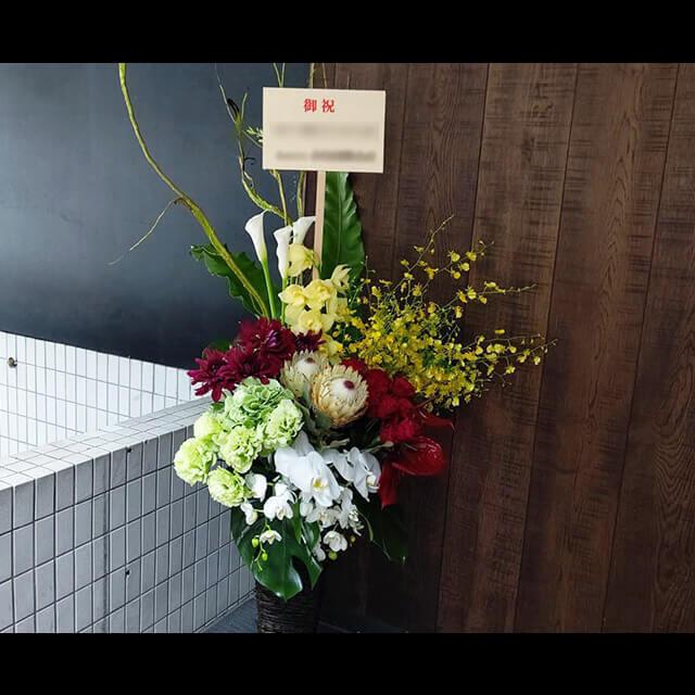 【配達回収無料】籠スタンド花   カラー、バラ、ダリア、プロテア、アジサイ、シンビジューム 他