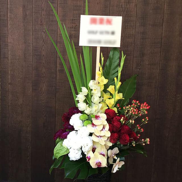 【配達回収無料】籠スタンド花   グラジオラス・バラ・胡蝶蘭・ダリア・シンビジュウム 他