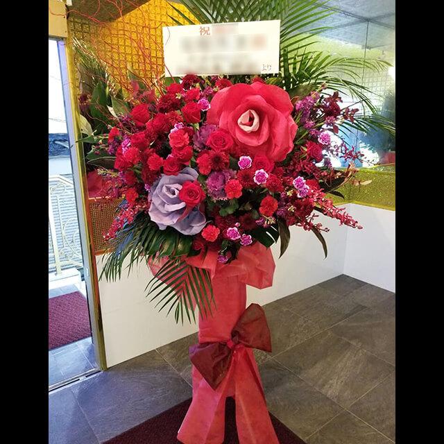 【配達回収無料】スタンド花 | バラ、スプレーマム、ドラセナ、ウンリュウ柳、ジャイアントフラワー 他