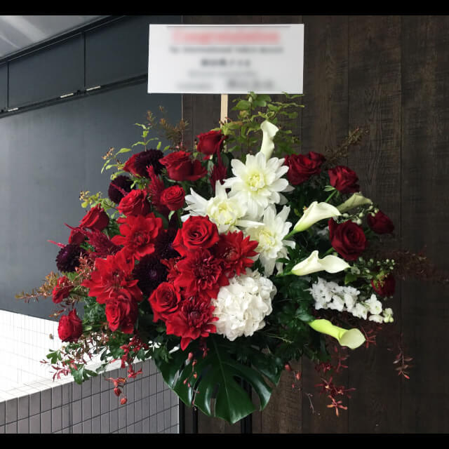 【配達回収無料】ダリア赤×白スタンド花