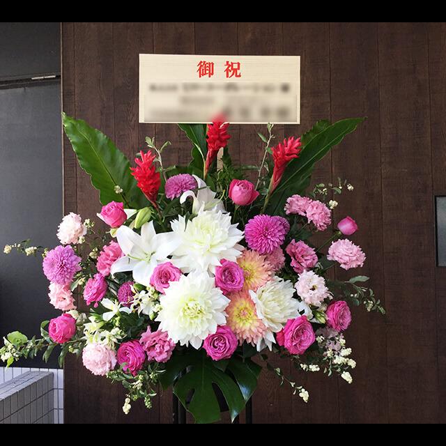 【配達回収無料】ピンク系スタンド花   ダリア・ジンジャー・バラ・ユリ・アルストロメリア 他