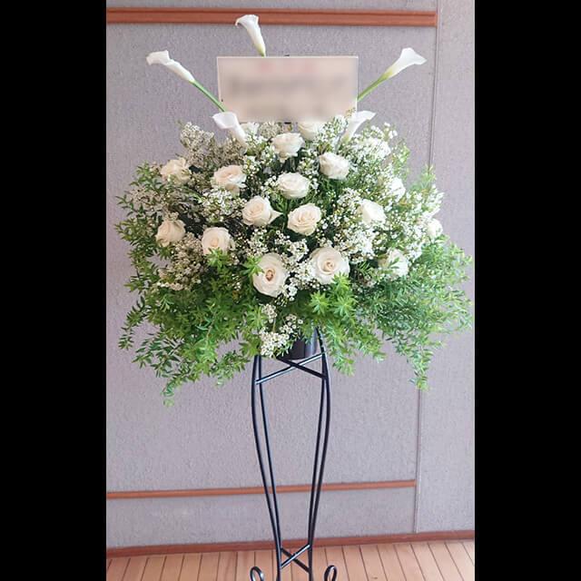 【配達回収無料】猫足スタンド花 | カラー、バラ、かすみ草、スプレンゲリー 他