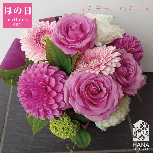 【母の日限定】ピンク系生花アレンジメント