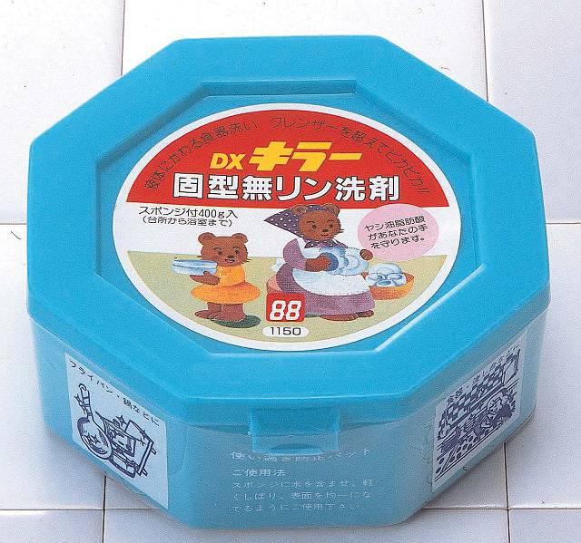 デラックスキラー ブルー容器