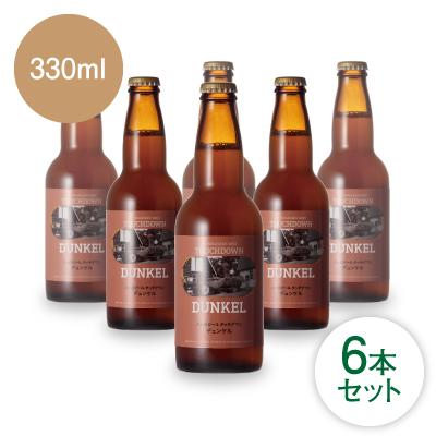 サケカッテ13