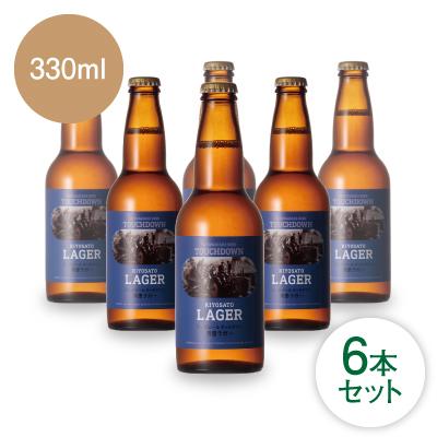 サケカッテ14