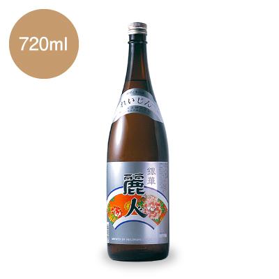 サケカッテ32
