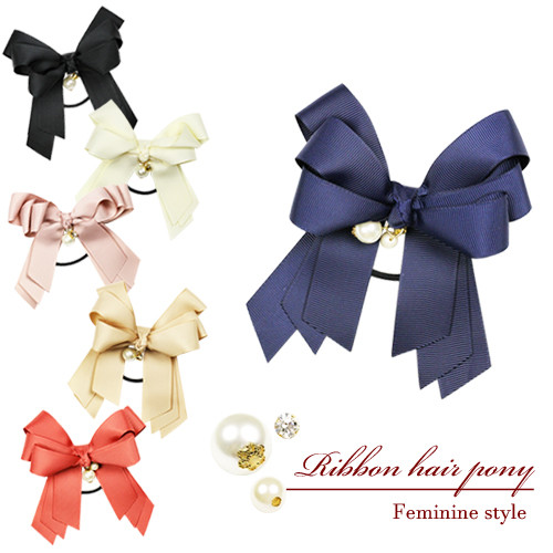 ribbon pearl hair elastic