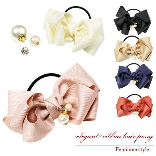 elegant ribbon hairaccessory