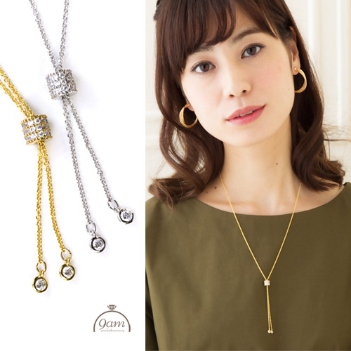 long smart necklace