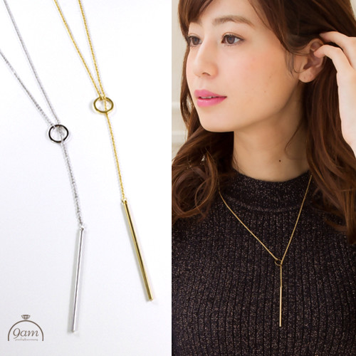 ring & stick necklace