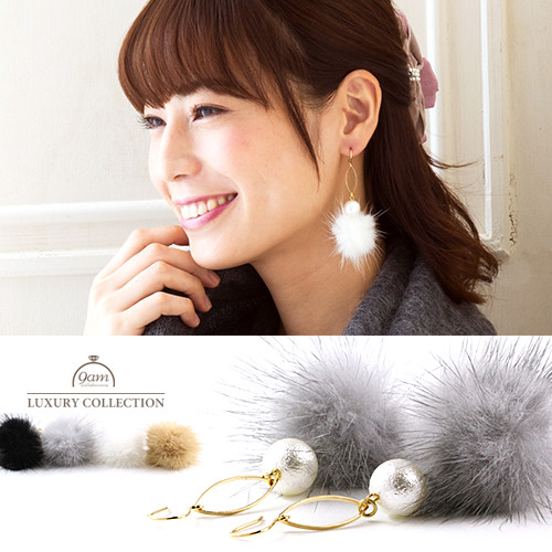 pearl fur earrings