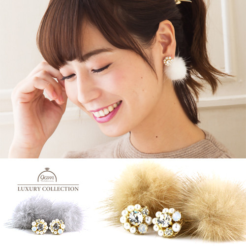 bijou fur earring