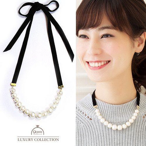 cotton pearl necklace