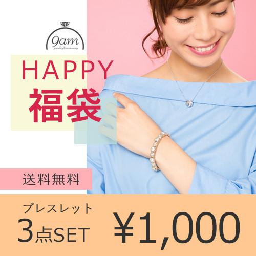 bracelet happybag