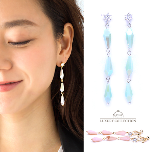 long elegant earring