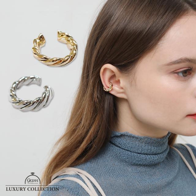 イヤーカフ 片耳用 ツイスト シンプル 重ね付け レディース 金属アレルギー対応 カジュアル  ひねり