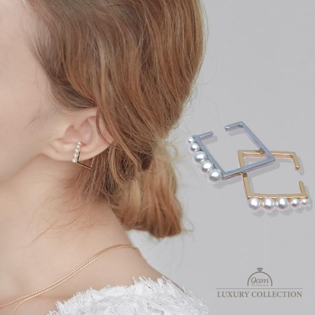 pearl small cuff