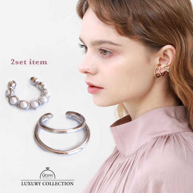 2set ear cuff